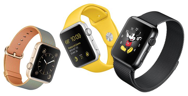 Apple 2016 Sports Watch Discount